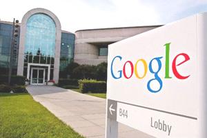 Google HQ
