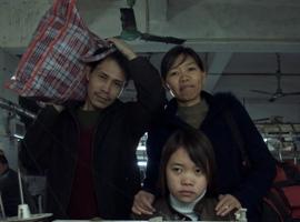 LTH-Family
