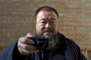 Ai Weiwei: Never Sorry