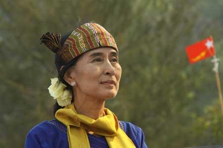 Aung San Suu Kyi: The Choice