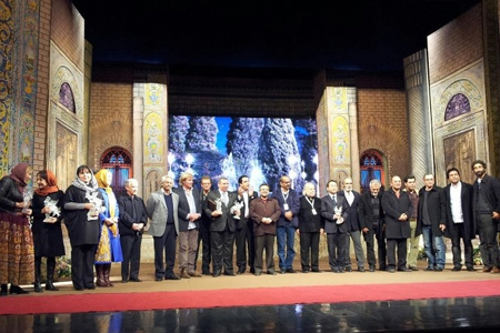 Winners onstage at the 31st Fajr Film Festival