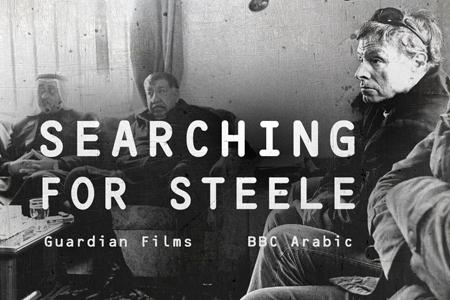 Searching for Steele