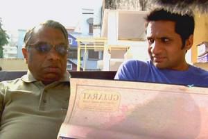 Meet the Patels Dad Son
