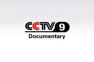 CCTV9 Documentary
