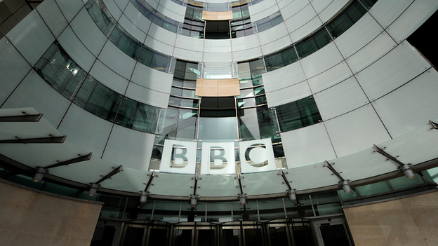 BBC HQ: Broadcasting House. (Image: the BBC)