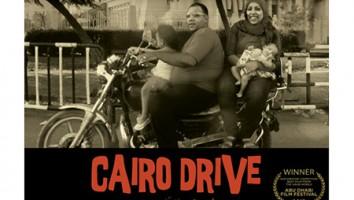 Cairo Drive