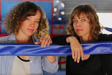 The Mundo Sisters