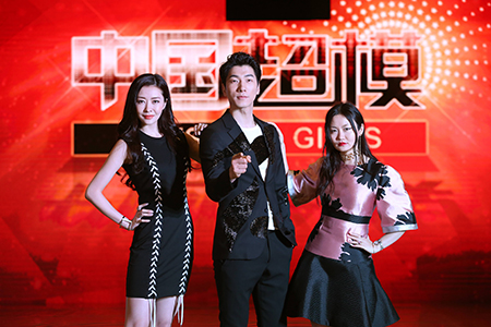 Chinas Next Top Model