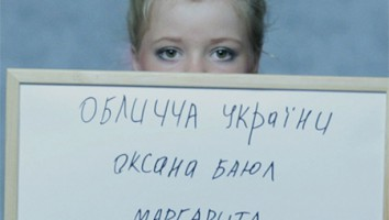 Face of Ukraine