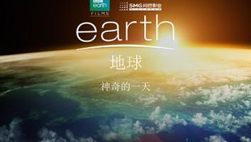 BBC Earth