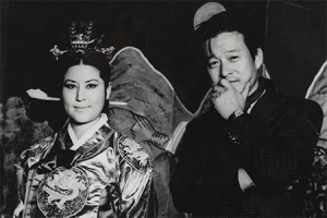 The Lovers and the Despot