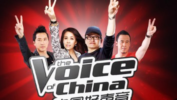 The Voice of China