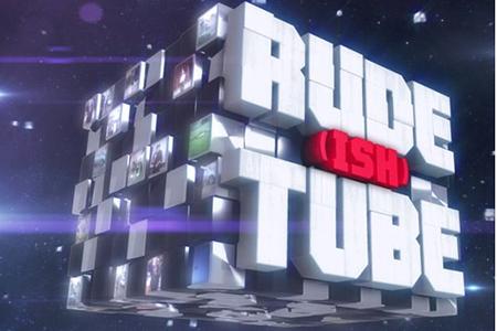 Rudeish Tube