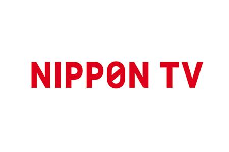 NipponTV-logo-2016