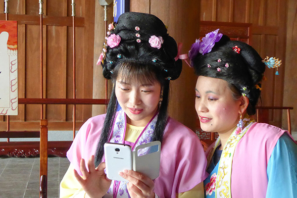 Story of China1