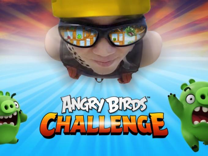 AB Challenge[1][1][1][2]