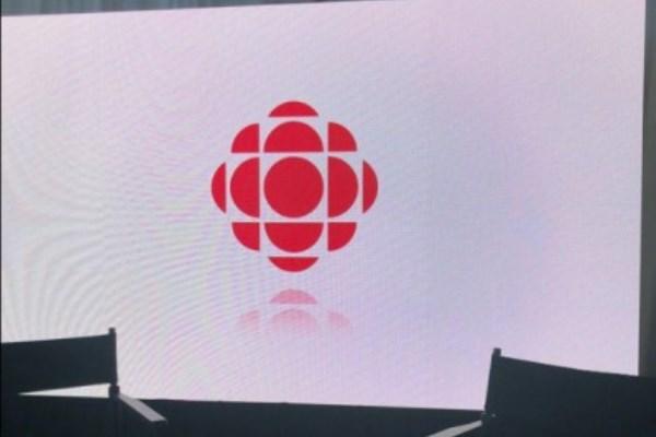 CBC Upfront 2018