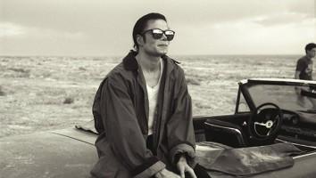Décès Michael Jackson (emerson) : Archives. Exclu. Polaris