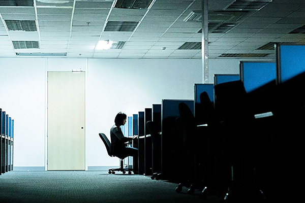 the-cleaners-cubicles-dark-sig-1920x830