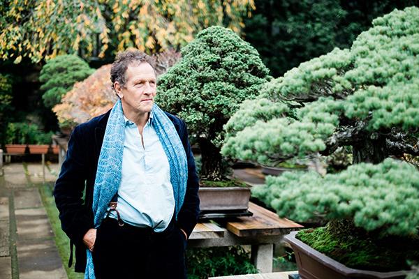 Monty Japanese Gardens