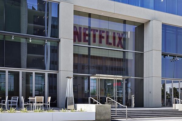 Netflix Hollywood HQ