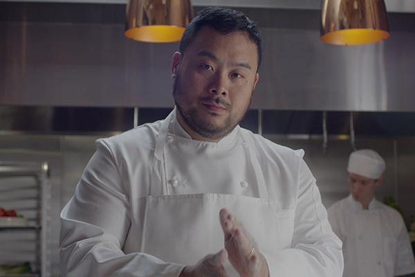 David Chang Ugly Delicious