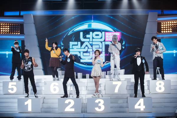 Thumbnail Image_ I Can See Your Voice 2 (1)
