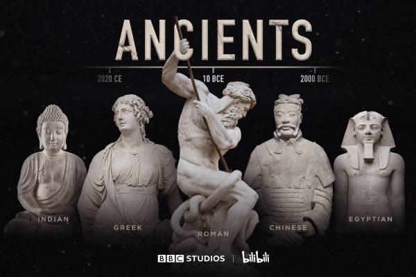 Ancients BBC Studios (1)