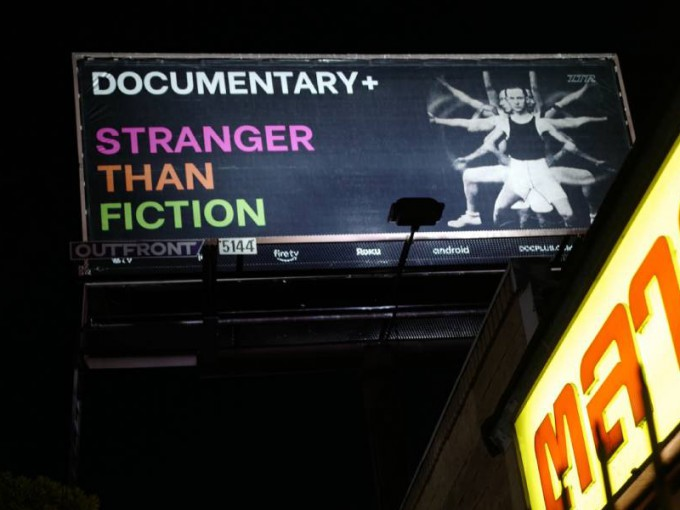 Doc Plus billboard (1)